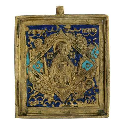 Icona bronzo Madonna Roveto Ardente Russia XIX sec 5x5 cm 1