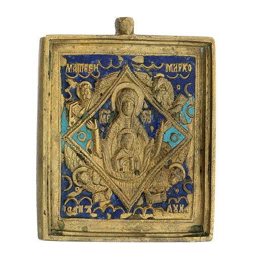 Icona bronzo Madonna Roveto Ardente Russia XIX sec 5x5 cm 2
