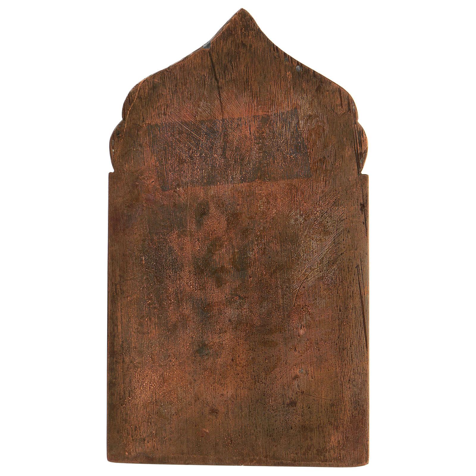 Icône russe ancienne bronze Nouveau Testament Mère de Dieu Pokrov 20x10 cm 4
