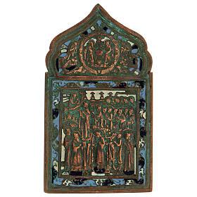 Icône russe ancienne bronze Nouveau Testament Mère de Dieu Pokrov 20x10 cm s1