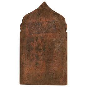 Icône russe ancienne bronze Nouveau Testament Mère de Dieu Pokrov 20x10 cm s3