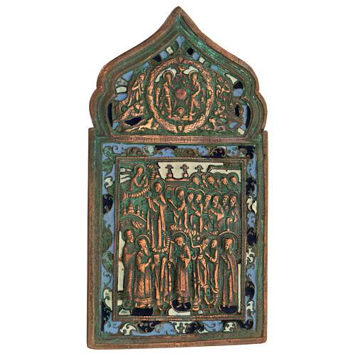 Icône russe ancienne bronze Nouveau Testament Mère de Dieu Pokrov 20x10 cm 2