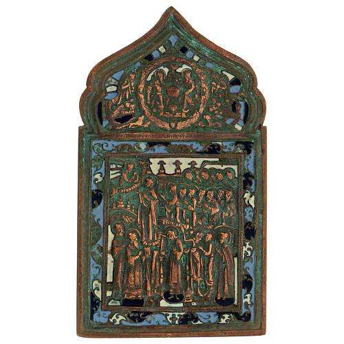Bronzo Nuovo Testamento Madonna Pokrov icona russa antica 20x10 cm 1