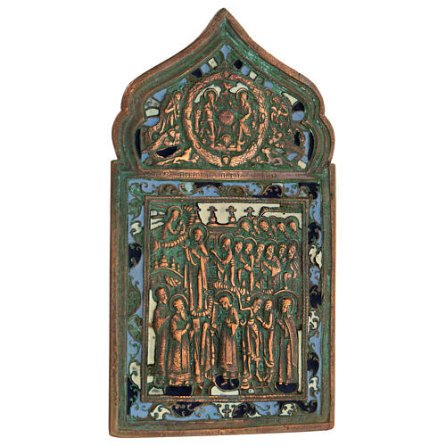 Bronzo Nuovo Testamento Madonna Pokrov icona russa antica 20x10 cm 2