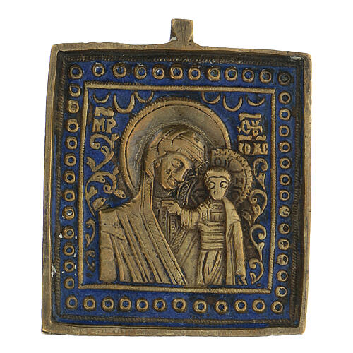 Bronze icône de voyage Vierge de Kazan Russie XIX siècle 5x5 cm 1