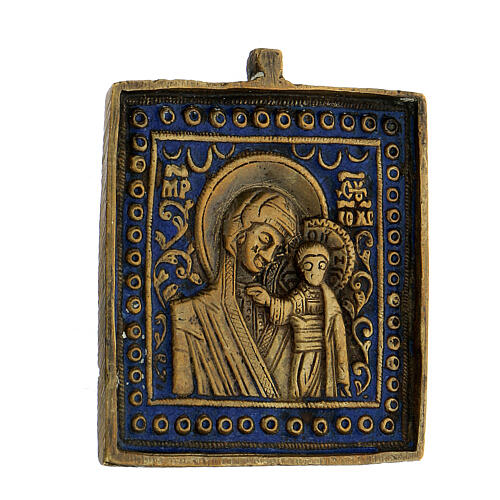 Bronze icône de voyage Vierge de Kazan Russie XIX siècle 5x5 cm 2