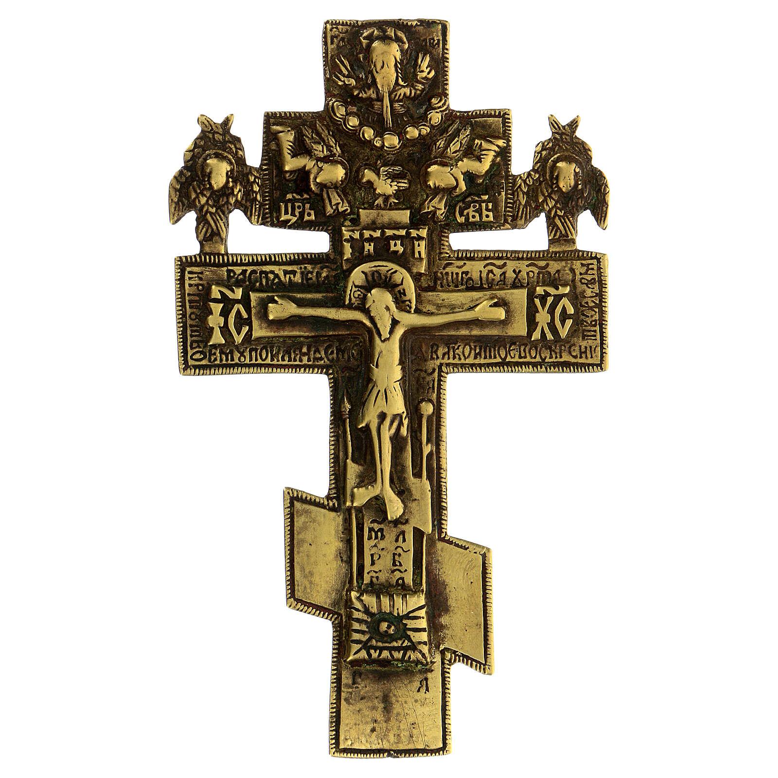 Crocifisso ortodosso bronzo XVIII sec 10x5 cm 4