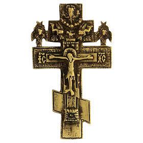 Crocifisso ortodosso bronzo XVIII sec 10x5 cm s1