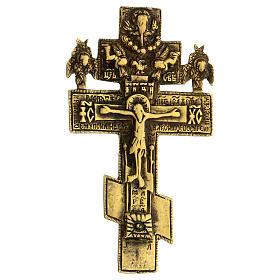 Crocifisso ortodosso bronzo XVIII sec 10x5 cm s2