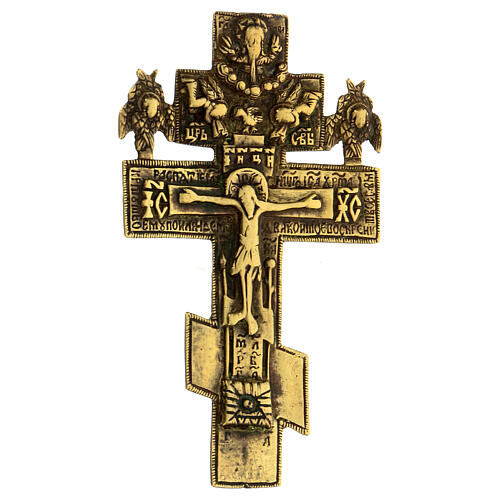 Crocifisso ortodosso bronzo XVIII sec 10x5 cm 2