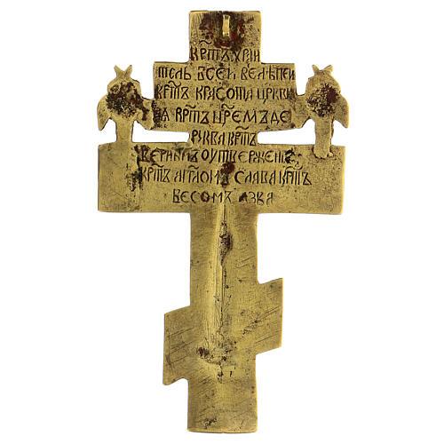 Crocifisso ortodosso bronzo XVIII sec 10x5 cm 3