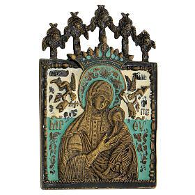 Bronzo Madonna della Passione smaltato Russia XIX sec 10x10 cm s2