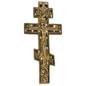 Crucifix bronze homélie cyrillique XIX siècle 35x20 cm s4