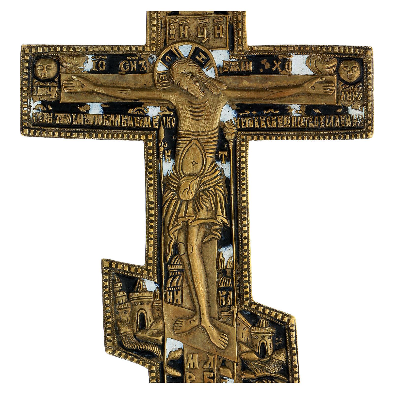 Crocifisso bronzo omelia cirillico XIX sec 35x20 cm 4