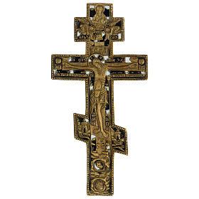 Crocifisso bronzo omelia cirillico XIX sec 35x20 cm s1