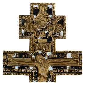 Crocifisso bronzo omelia cirillico XIX sec 35x20 cm s3