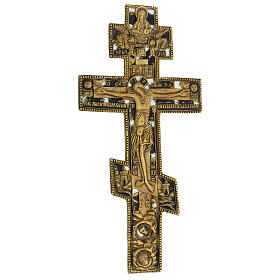 Crocifisso bronzo omelia cirillico XIX sec 35x20 cm s4