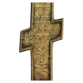 Crocifisso bronzo omelia cirillico XIX sec 35x20 cm s5