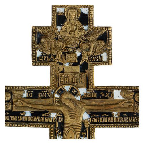 Crocifisso bronzo omelia cirillico XIX sec 35x20 cm 3