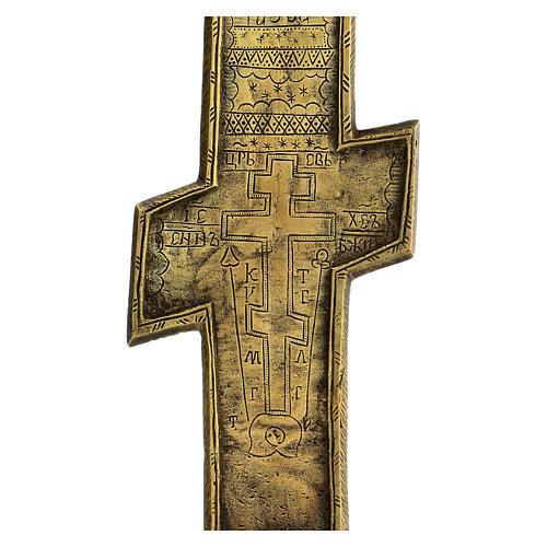 Crocifisso bronzo omelia cirillico XIX sec 35x20 cm 5