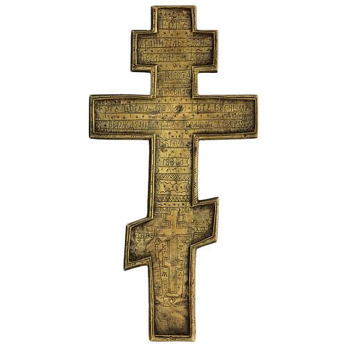 Crocifisso bronzo omelia cirillico XIX sec 35x20 cm 6
