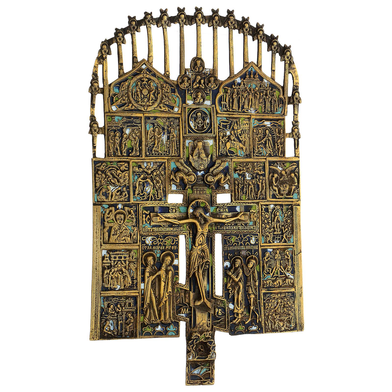 Croix du Patriarche émaillée bronze ancien Russie 40x20 cm 4