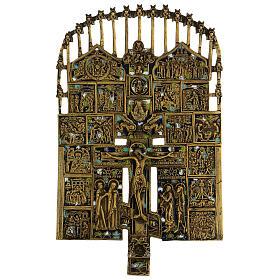 Croce del Patriarca smaltata bronzo antico Russia 40x20 cm s1