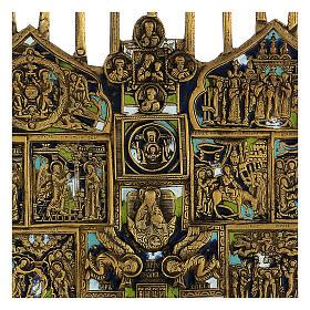 Croce del Patriarca smaltata bronzo antico Russia 40x20 cm s3