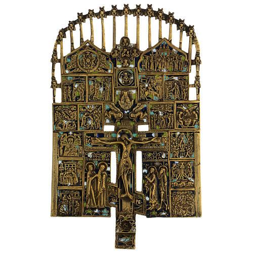 Croce del Patriarca smaltata bronzo antico Russia 40x20 cm 1