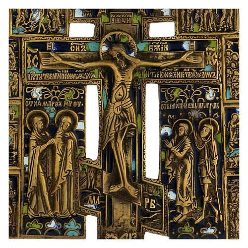 Croce del Patriarca smaltata bronzo antico Russia 40x20 cm 2