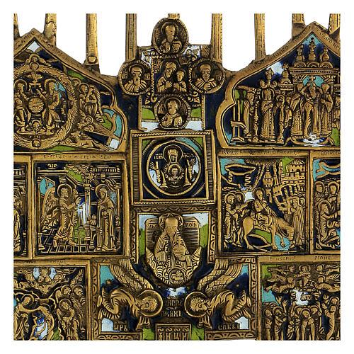 Croce del Patriarca smaltata bronzo antico Russia 40x20 cm 3