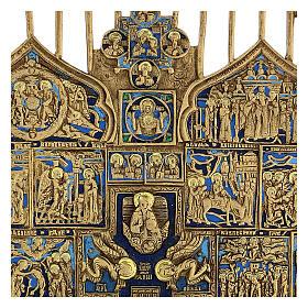 Croce del Patriarca smalto blu Russia XIX sec 40x20 cm s3