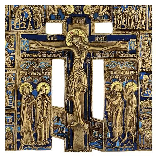 Croce del Patriarca smalto blu Russia XIX sec 40x20 cm 2