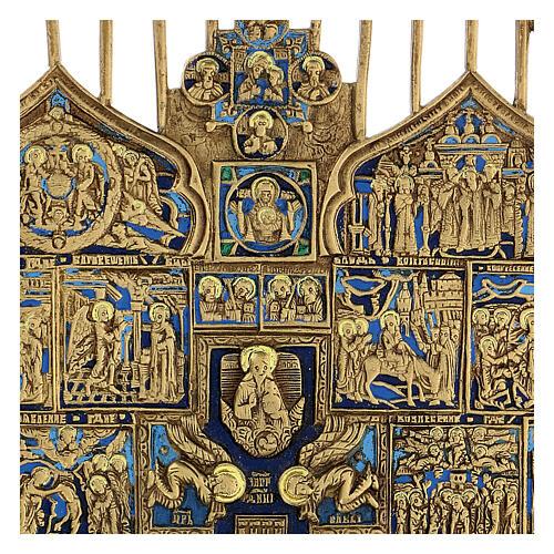 Croce del Patriarca smalto blu Russia XIX sec 40x20 cm 3