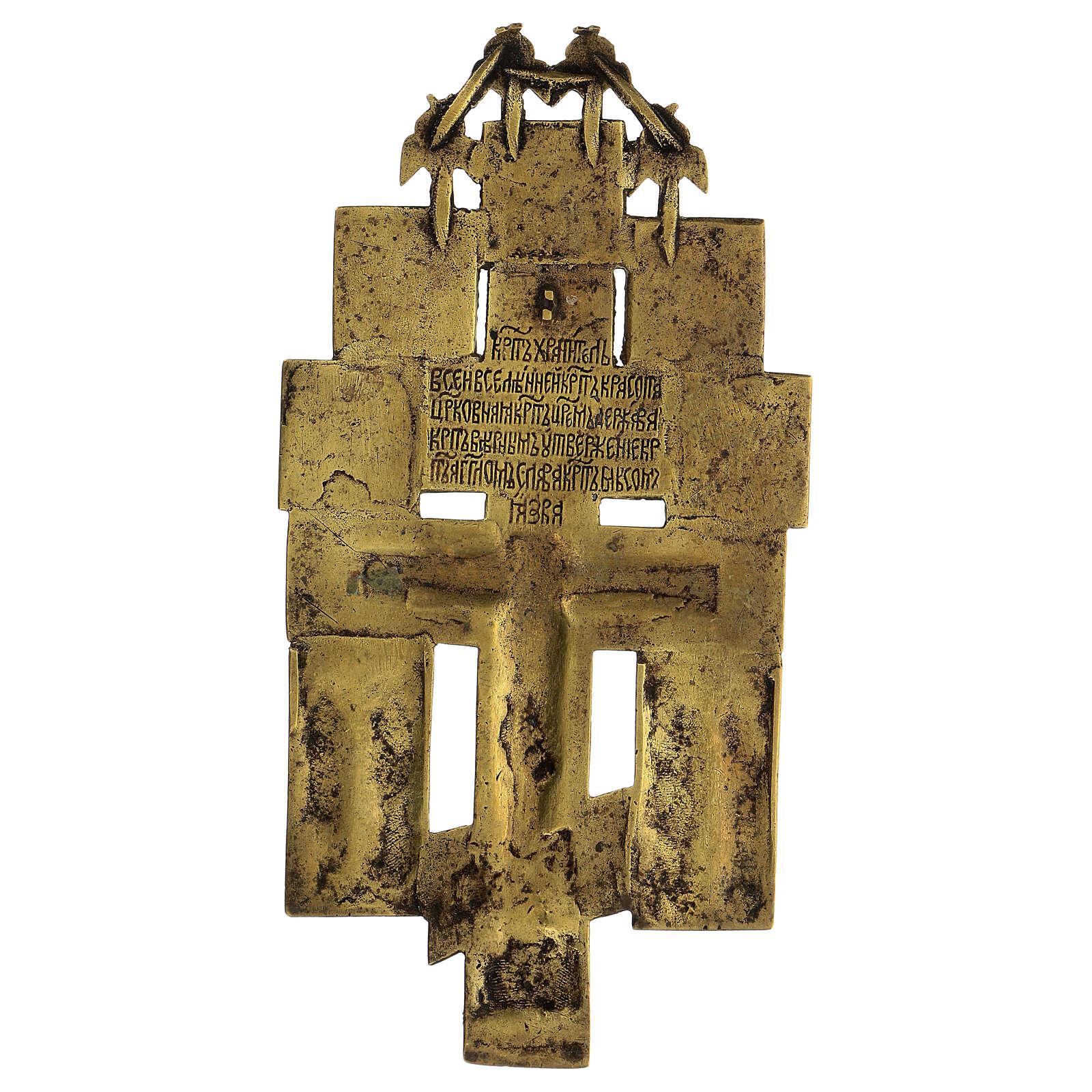 Crucifix bronze fêtes orthodoxes Russie XIX siècle 20x10 cm 4