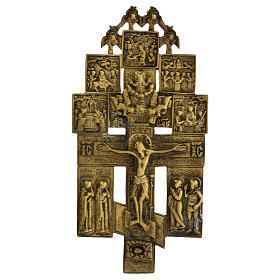 Crucifix bronze fêtes orthodoxes Russie XIX siècle 20x10 cm s1