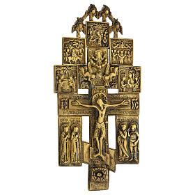 Crucifix bronze fêtes orthodoxes Russie XIX siècle 20x10 cm s3