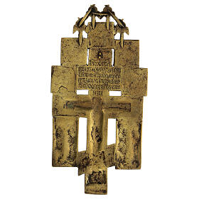Crucifix bronze fêtes orthodoxes Russie XIX siècle 20x10 cm s4