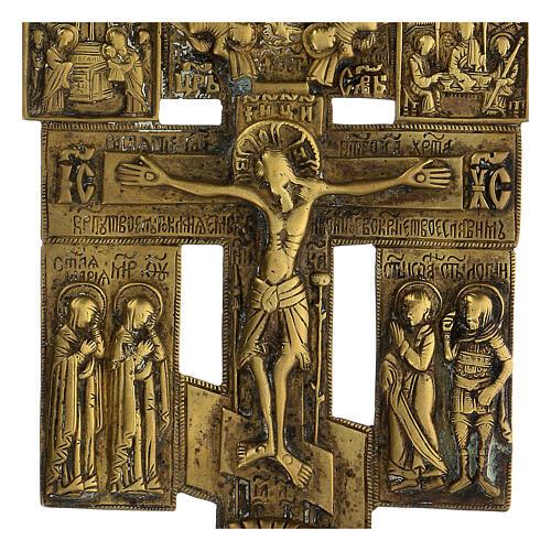 Crucifix bronze fêtes orthodoxes Russie XIX siècle 20x10 cm 2