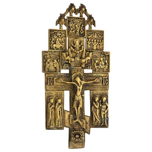 Crucifix bronze fêtes orthodoxes Russie XIX siècle 20x10 cm 3
