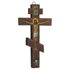 Crocifisso bizantino ligneo Russia XVIII sec 25x15 cm s3