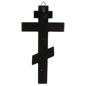Crocifisso bizantino ligneo Russia XVIII sec 25x15 cm s4