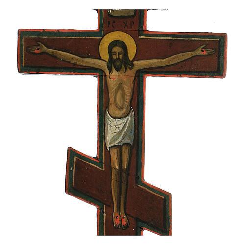 Crocifisso bizantino ligneo Russia XVIII sec 25x15 cm 2