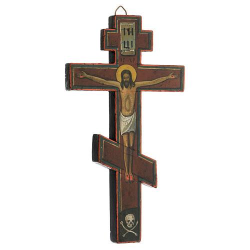 Crocifisso bizantino ligneo Russia XVIII sec 25x15 cm 3