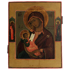 Antique Russian icon of Assuage My Sorrows, 19th century 30x20 cm