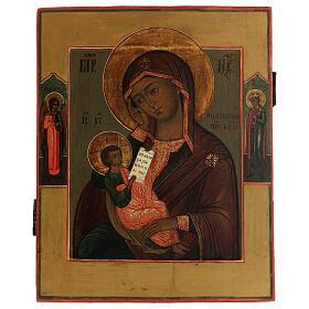 Icona antica Consola la Mia Pena Russia XIX sec 30x20 cm s1