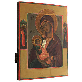 Icona antica Consola la Mia Pena Russia XIX sec 30x20 cm s3