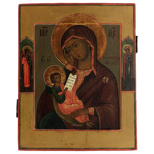 Icona antica Consola la Mia Pena Russia XIX sec 30x20 cm 1