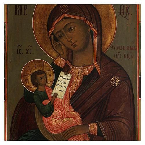 Icona antica Consola la Mia Pena Russia XIX sec 30x20 cm 2