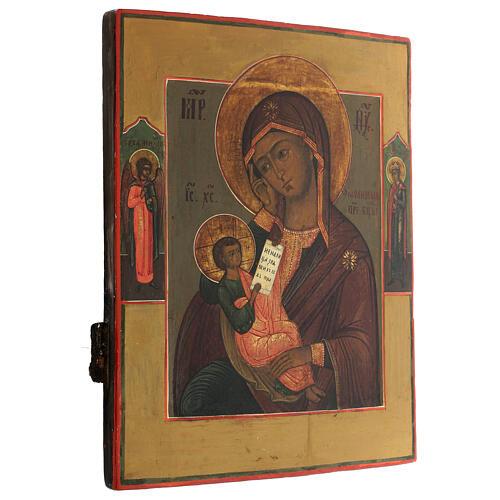 Icona antica Consola la Mia Pena Russia XIX sec 30x20 cm 3